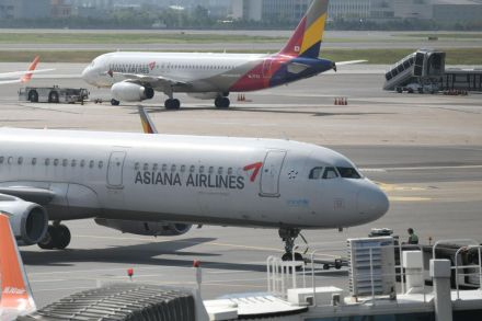 Asiana Airlines Share Price Skyrockets 25% on Potential Takeover