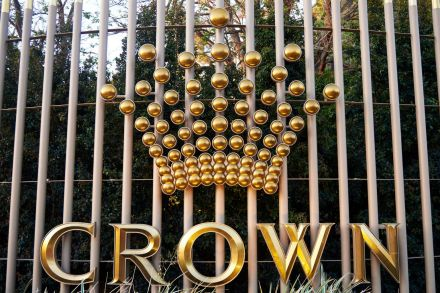 Crown asked to delay gaming operations at New Sydney casino