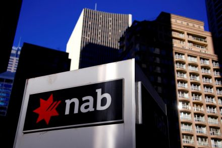 All NAB Branches In Australia Have Closed Due To 'Physical Security Threat'