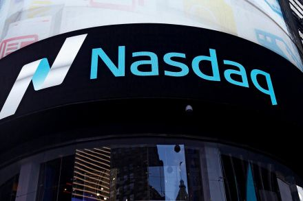 Nasdaq to buy financial fraud detection firm Verafin for US$2.75b