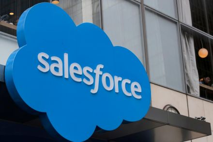 Salesforce set to acquire Slack Technologies