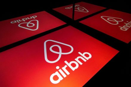 Airbnb IPO now seeks $35B valuation