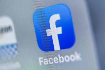 Facebook Agrees to Acquire CRM Platform Kustomer