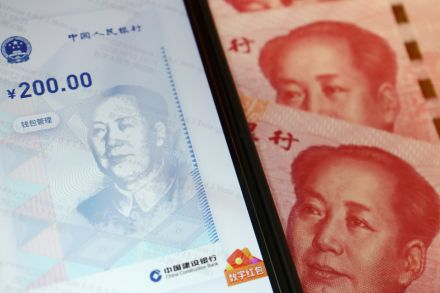 China's e-yuan issued to lucky Suzhou citizens