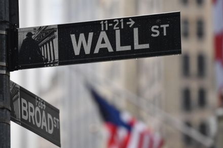 United States stock indexes edge higher a day after setting records
