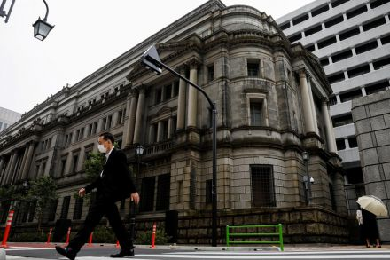 Japan's central bank extends corporate funding program_china