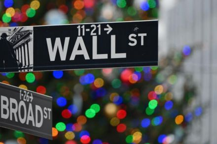 Stock market closes modestly higher in holiday-abbreviated Christmas Eve trade
