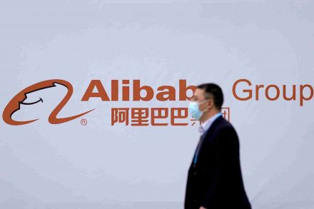 China files anti-monopoly investigation on e-commerce giant Alibaba