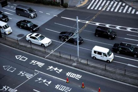 Japan's green strategy targets electric vehicle goal by 2035