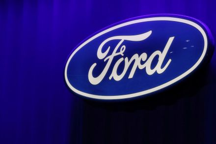 Ford and Mahindra revoke intended Joint Venture