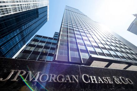 JPMorgan profit jumps 42% on reserve release, investment banking strength