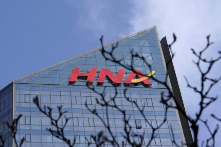 Three listed units of China's HNA disclose embezzlements of nearly $10 bln