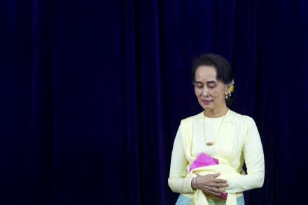 G7 condemns military coup in Myanmar - G7 condemns military coup in Myanmar