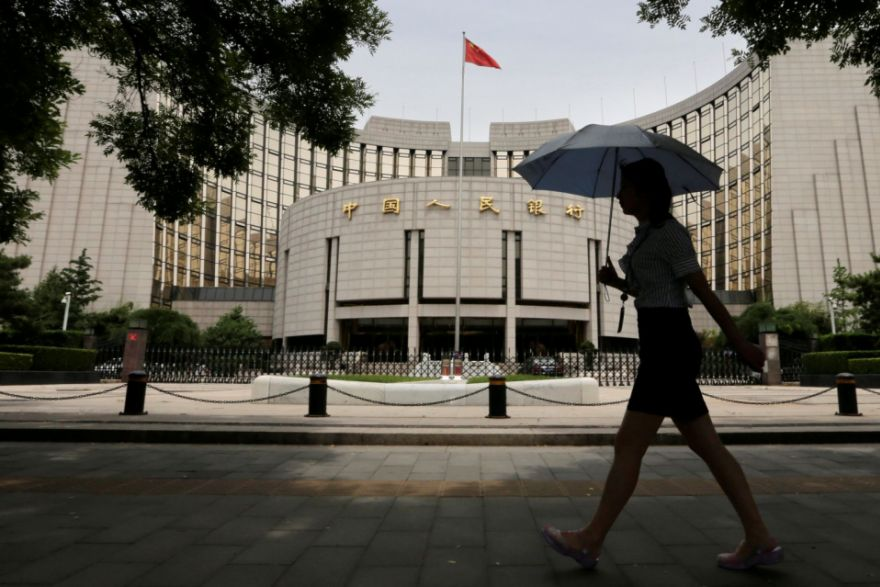 China cuts reserve ratios for five big banks temporarily amid cash squeeze: sources, Government & Economy