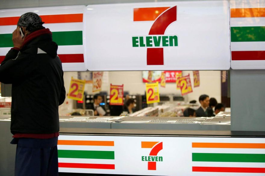 7 eleven japan business domain /business seven eleven japan by: max • case study • 1,150 words • february 18, 2010 • 829 views the seven eleven convenience store company was founded in 1927 in dallas, usa, by the when considering a distribution network design for 7-eleven in the united states one must.