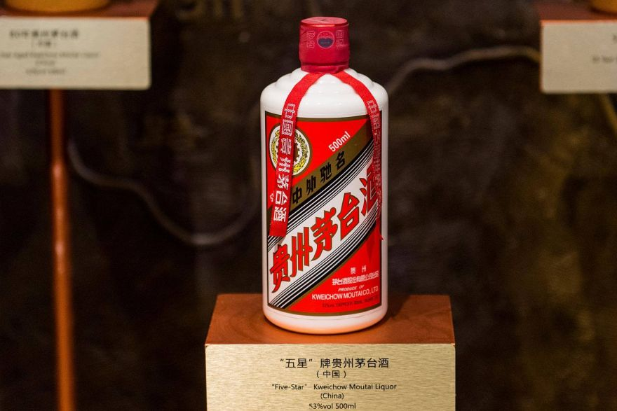 World S Most Valuable Distiller Kweichow Moutai Is Running
