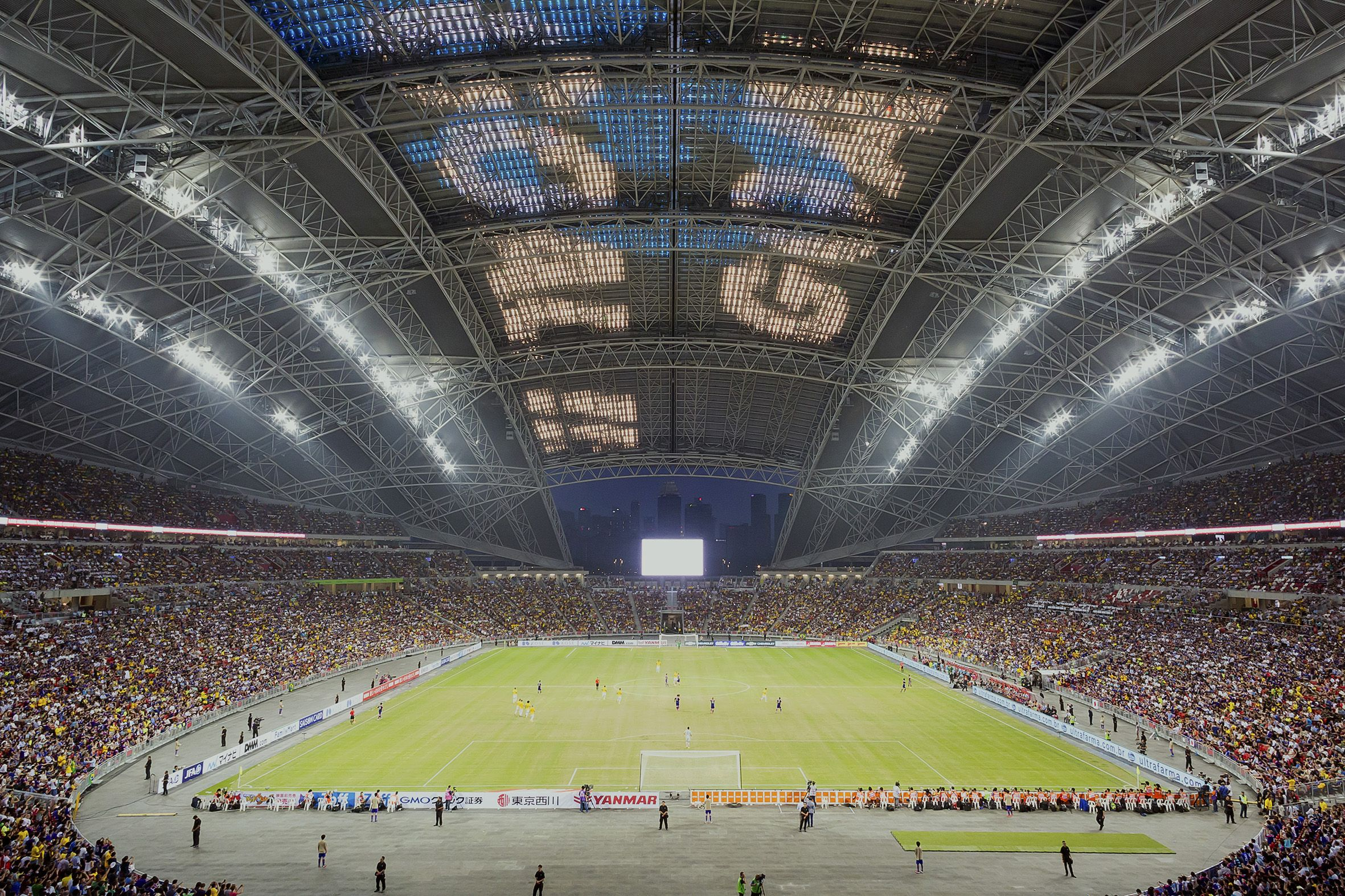 Official Opening of Singapore Sports Hub With Singapore Sports Hub