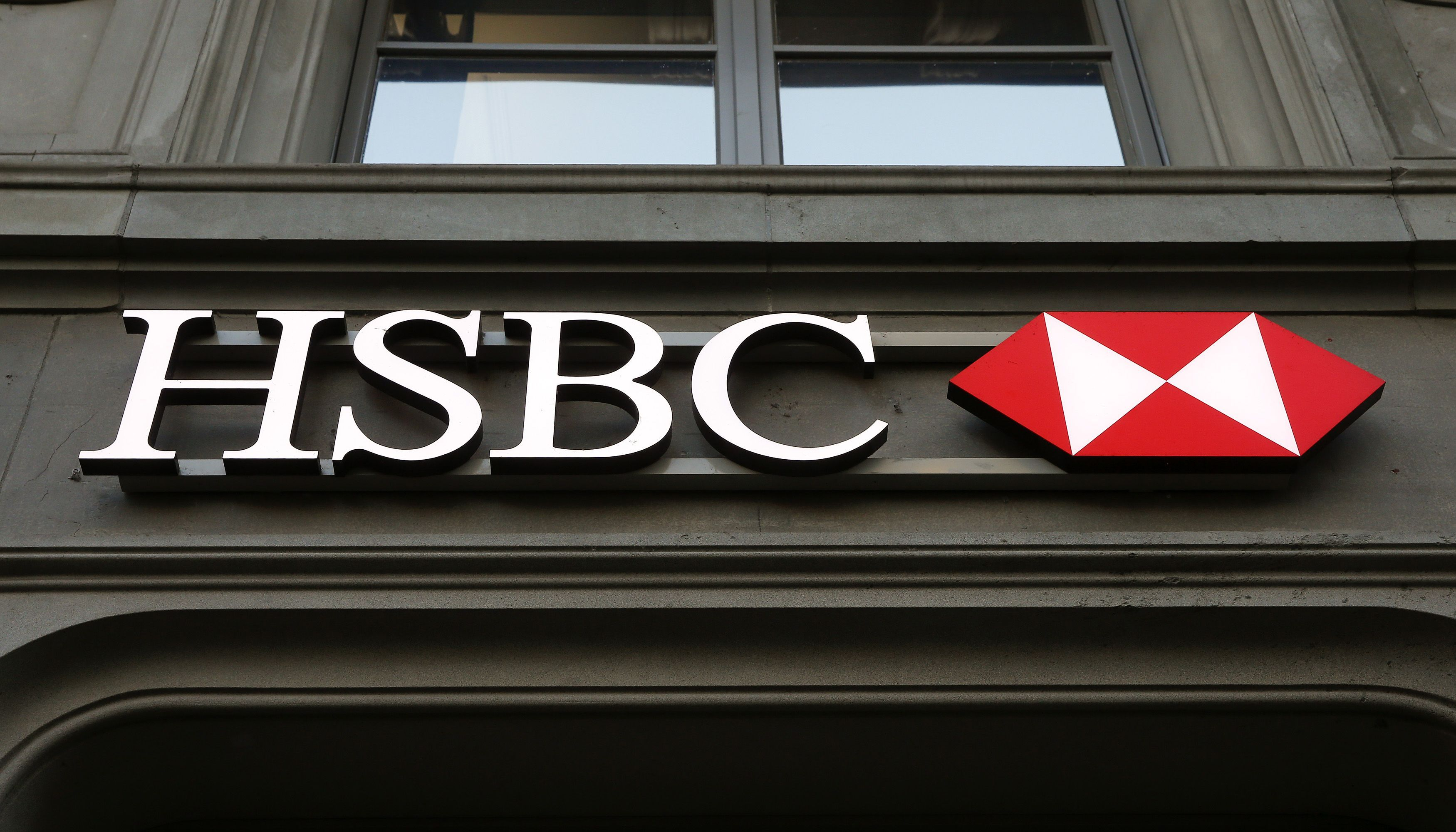 France ends investigation of HSBC's Swiss bank, eyes first