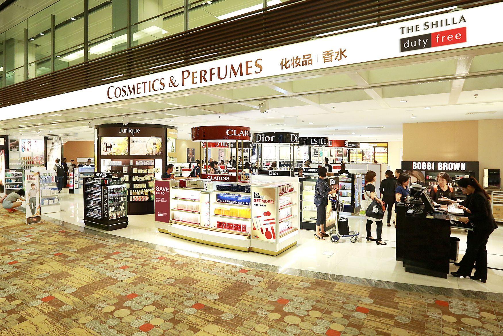 Image result for shilla duty free korea