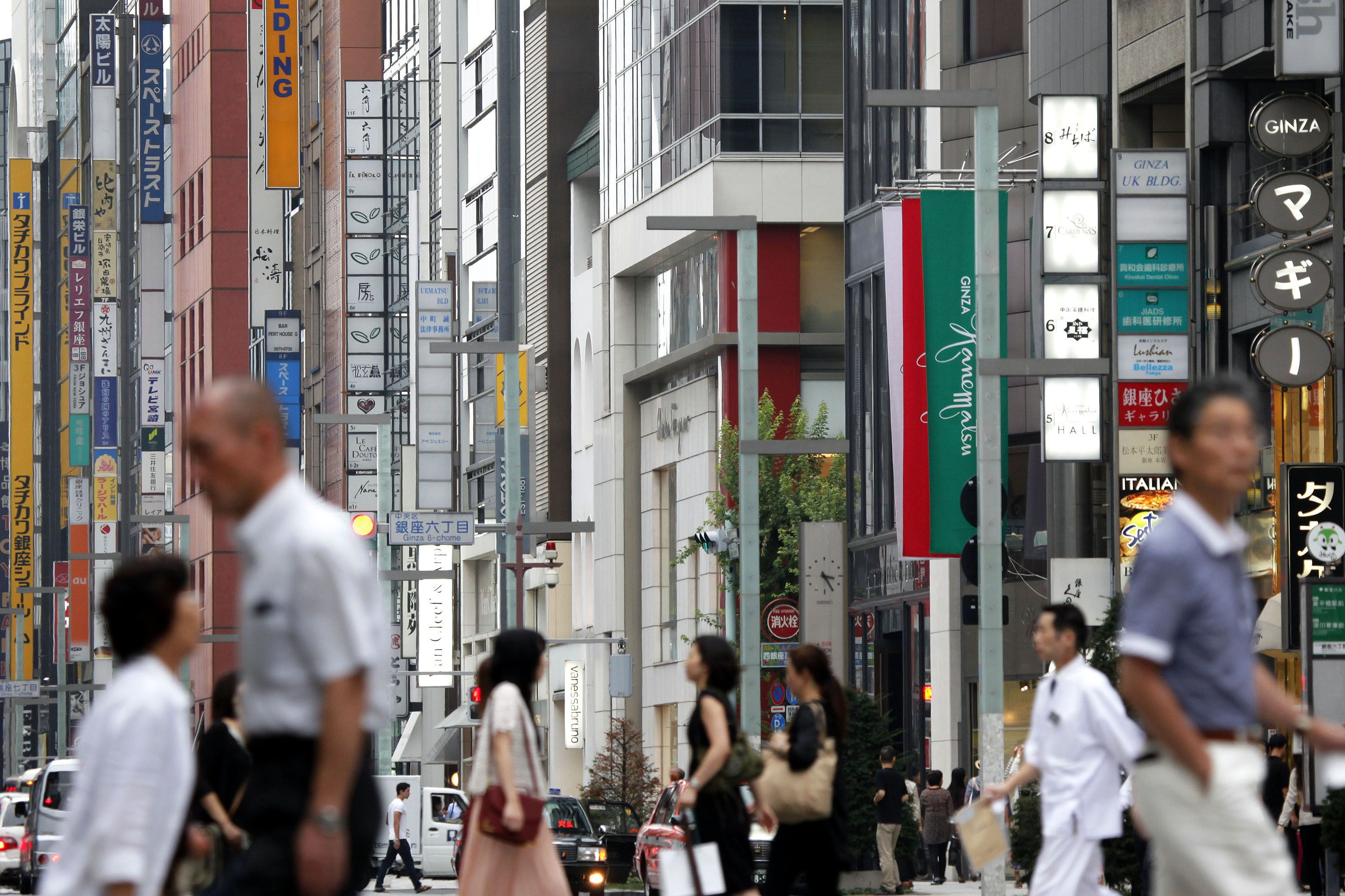 Japans Priciest Land Plot Hits 22 Yr High Even As National Prices