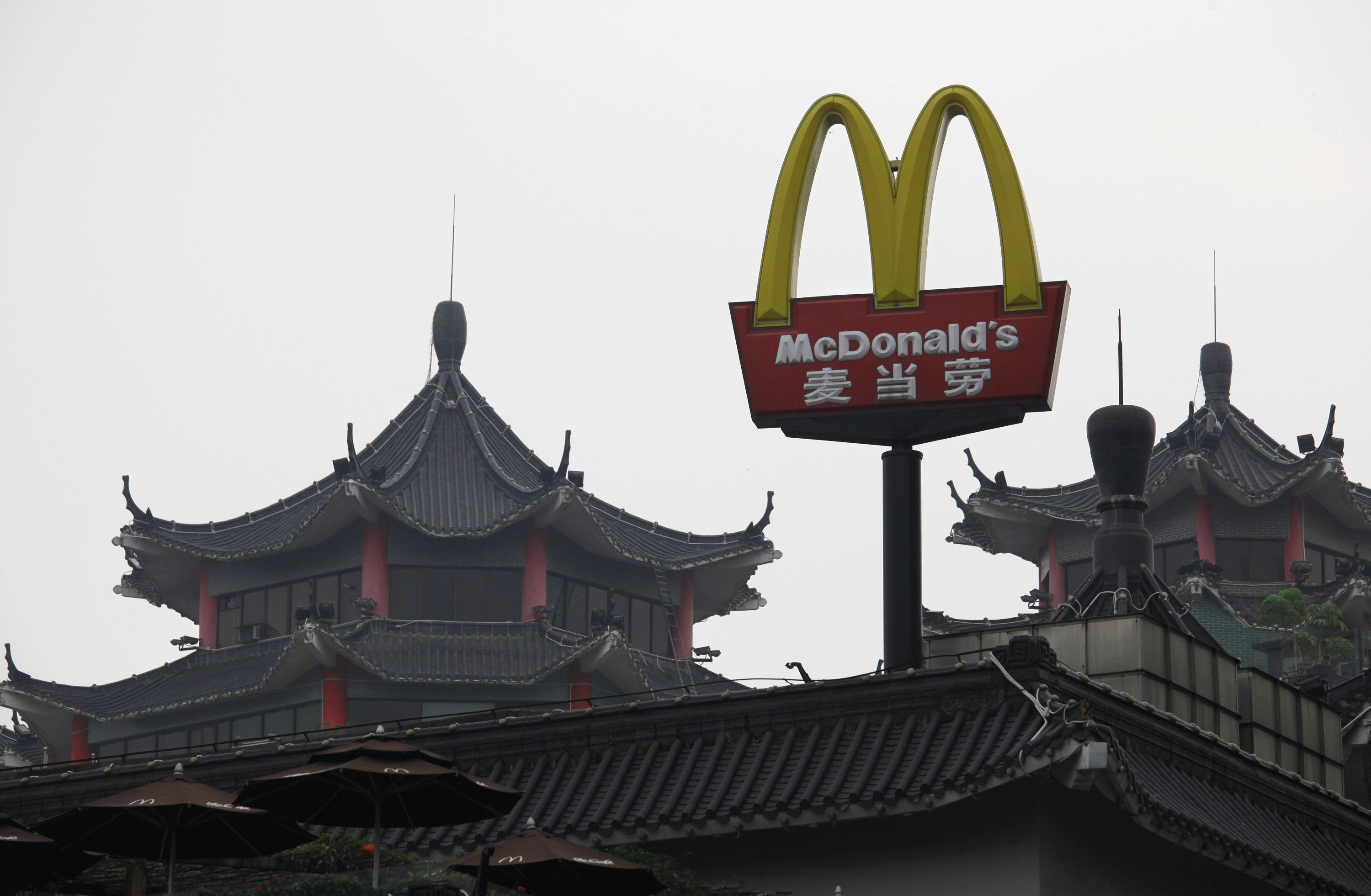 Carlyle, TPG form separate teams to bid for McDonald's North