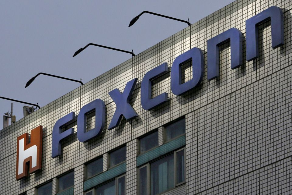 Apple supplier Foxconn may increase US jobs