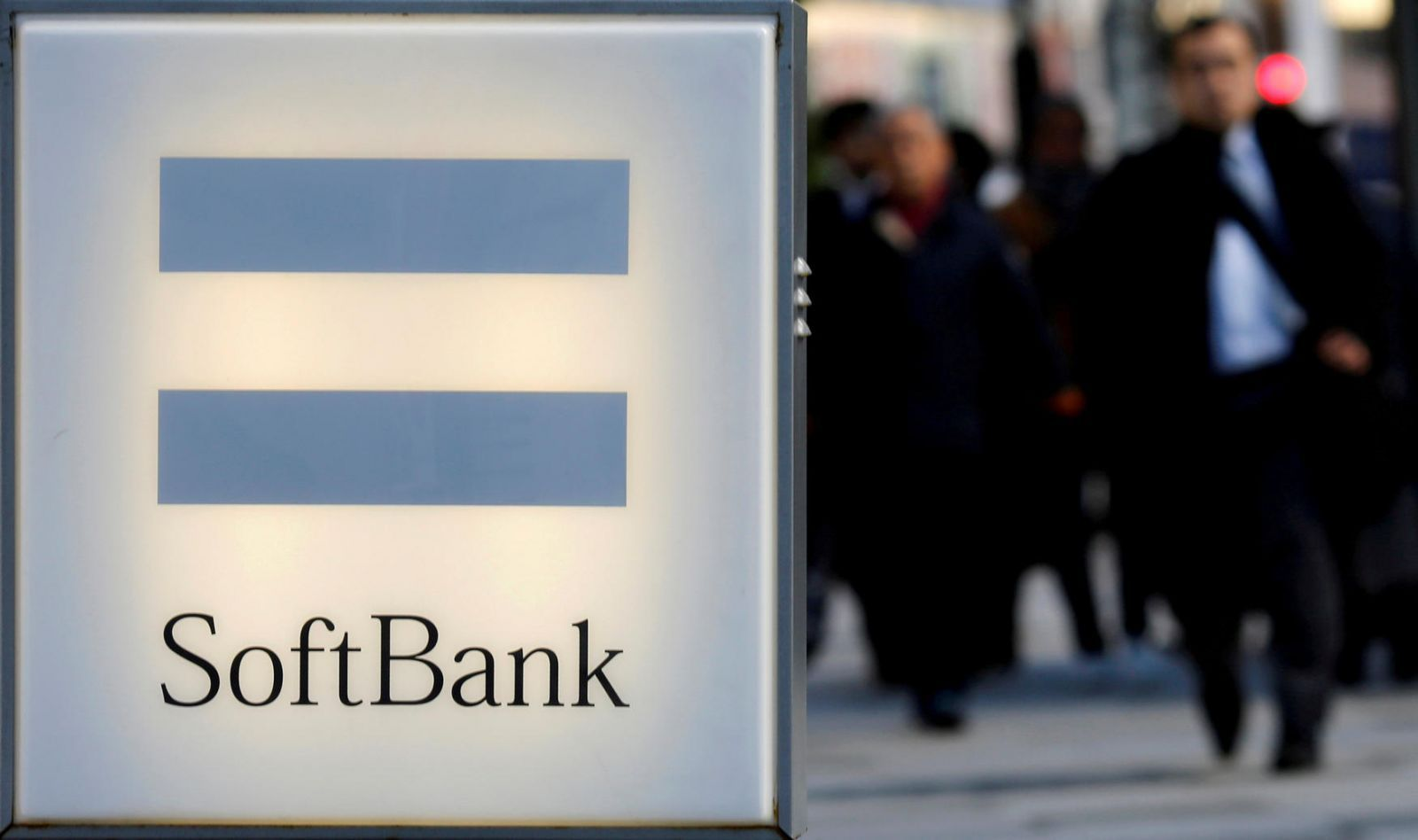 softbank to buy fortress investment group for us 3 3b banking softbank to buy fortress investment group for us 3 3b
