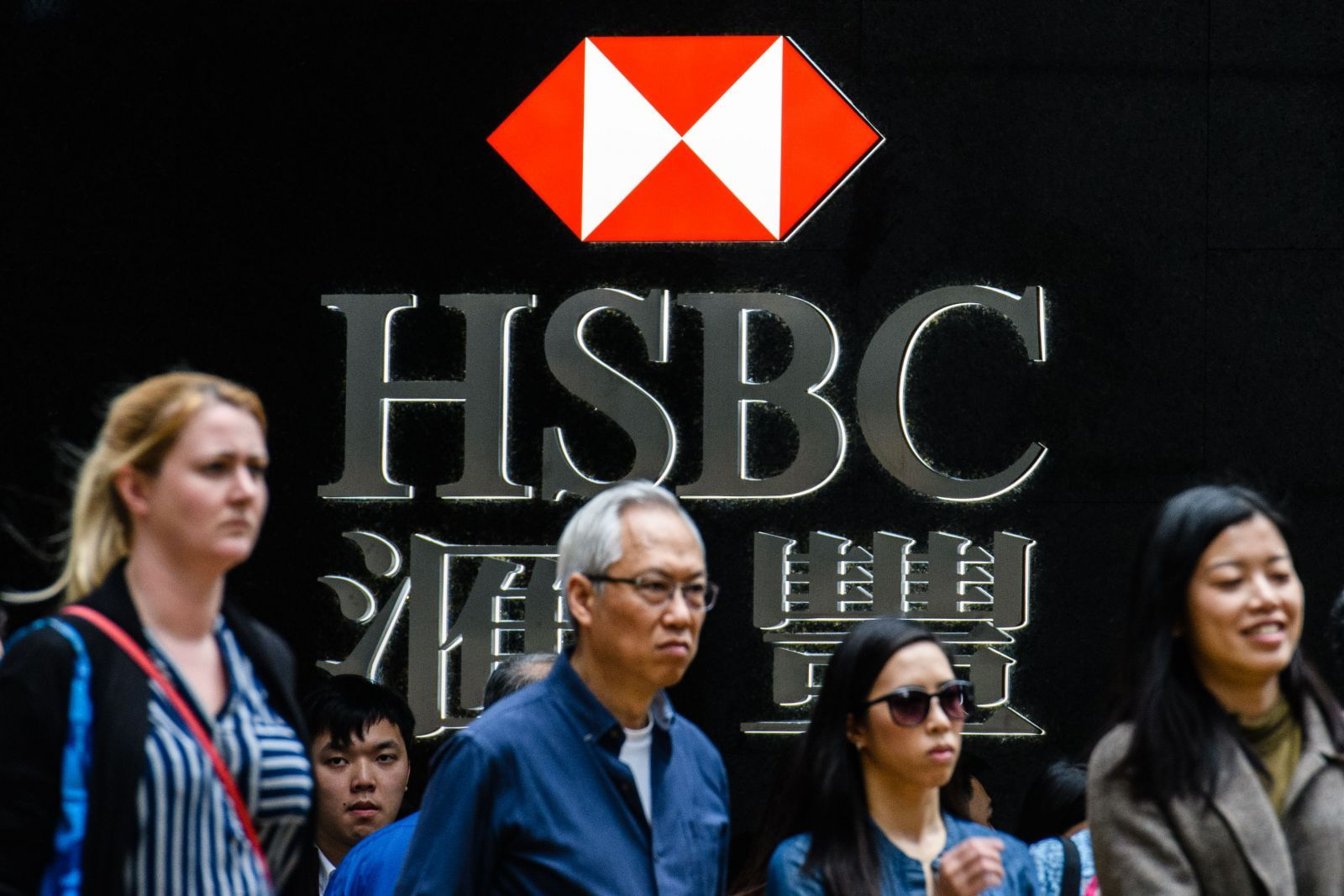 HSBC appoints Pradeep Rao head of corporates in South-east