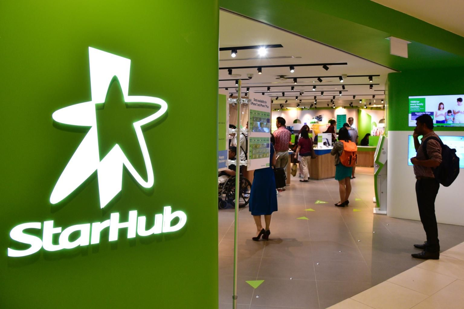 StarHub to let 300 full-time employees go, CEO cites