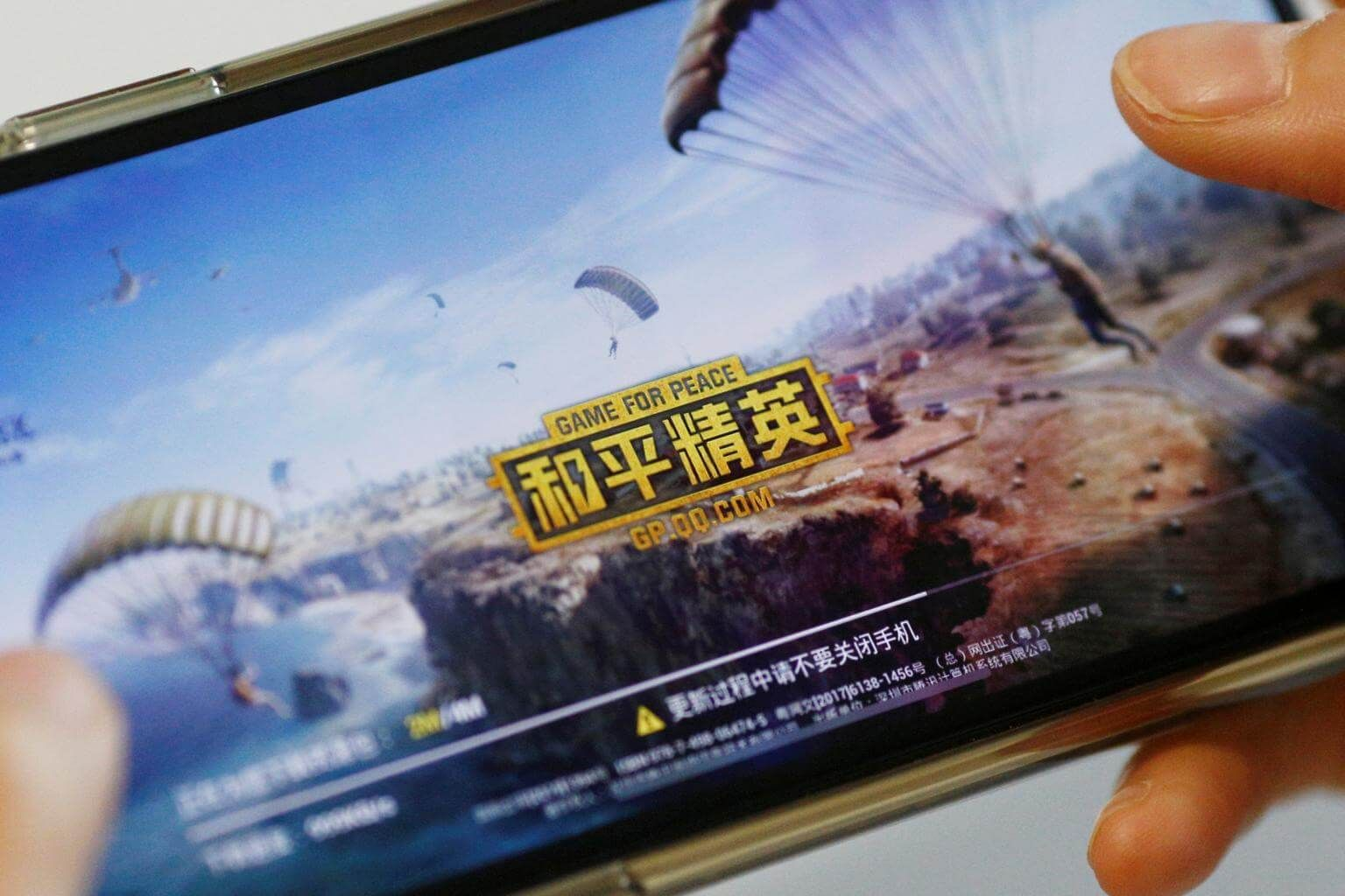 No chicken? Tencent's PUBG stand-in leaves gamers fuming, Consumer