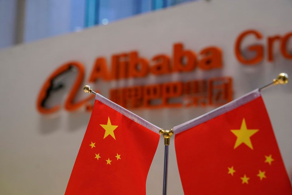 Alibaba To Price Hk Shares At Hk 176 In Landmark Listing Companies Markets The Business Times